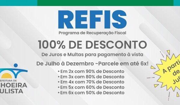 Cachoeira lança o Programa de Recuperação Fiscal (REFIS) 2021