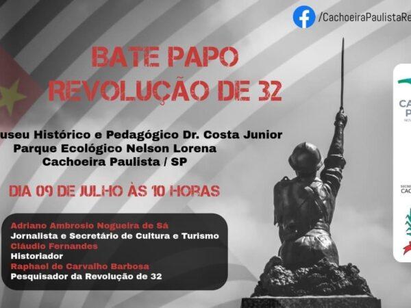 Secretaria de Cultura e Turismo de Cachoeira convidam a população para evento on-line